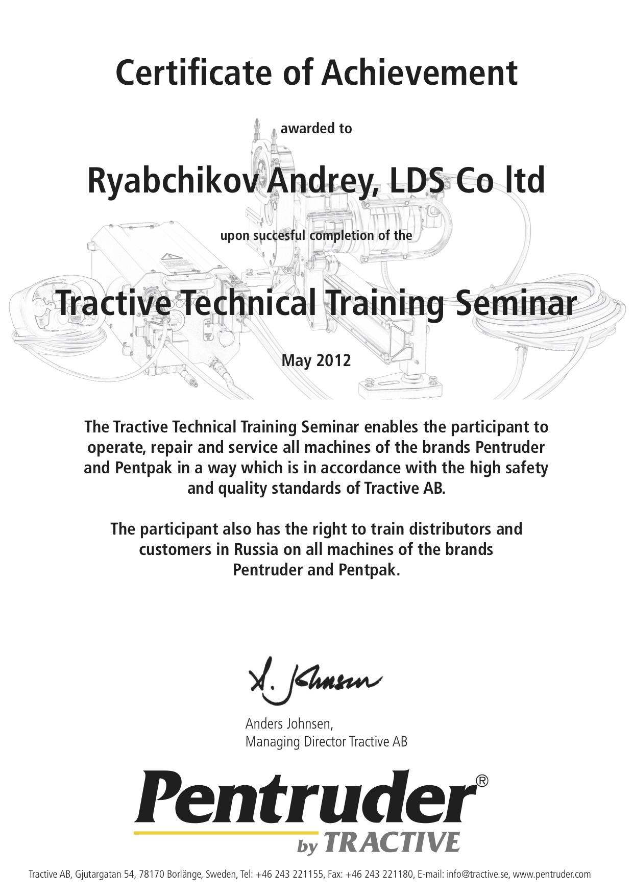 Сертификат дистрибьютора Pentruder